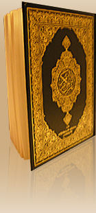Holy Quran Book, Koran Translations, English, Arabic